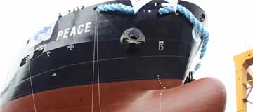 MV PEACE is Launched!